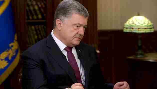Програма Порошенка: продовжити дипломатичний шлях повернення Криму й Донбасу