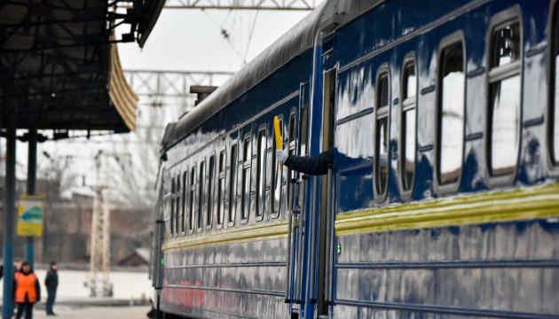 В Укрзалізниці обіцяють повернути вартість квитків на міжнародні поїзди