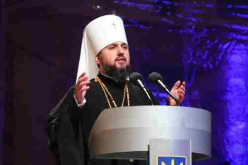 Надання Томосу розпочнеться 5 січня: митрополит Епіфаній розкрив деталі майбутньої історичної події