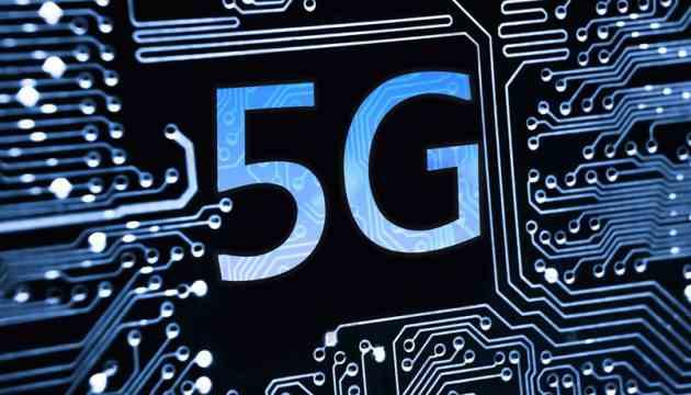 Запуск 5G в Україні: Мінцифри та Ericsson підписали меморандум