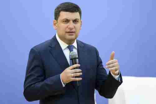Україна прагне повноцінного членства в Євросоюзі — Гройсман