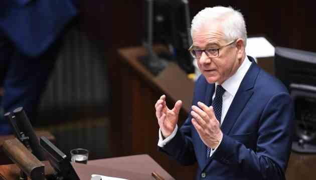 Суверенна Україна унеможливлює повернення Росії до статусу супердержави - Чапутович