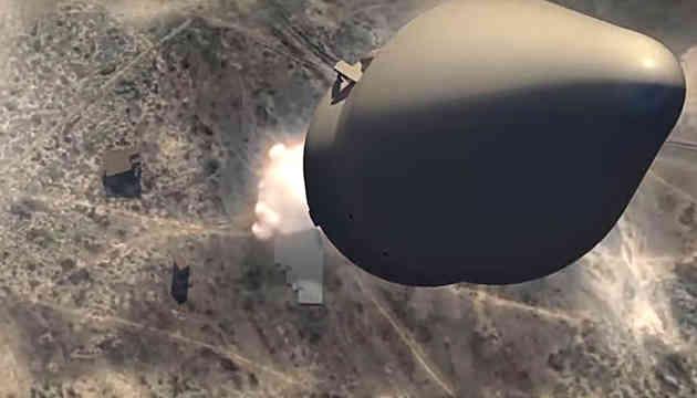 Запуск українсько-американської ракети Alpha заплановали на 2020 рік