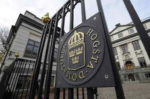 Стокгольмський арбітраж відмовив Коломойському у позові на $6 мільярдів - Малюська