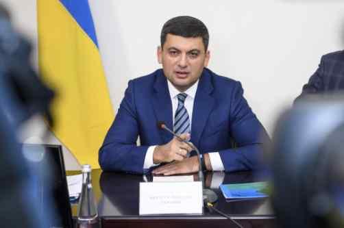 Гройсман закликав українців «не розчаруватися у своєму виборі»