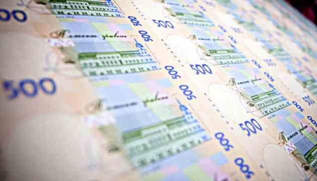 Гривня продовжує зміцнюватись: курс валют 24 червня