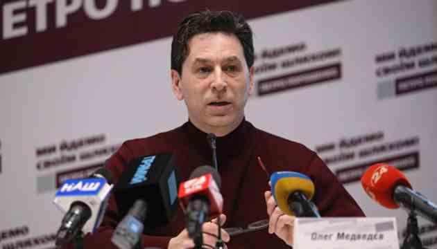 Кандидати у депутати, як і в президенти, в обов'язковому порядку мають здавати аналізи - Медведєв
