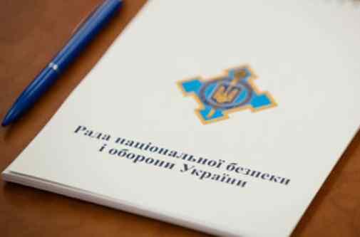 РНБО повідомила, які рішення ухвалила на засіданні
