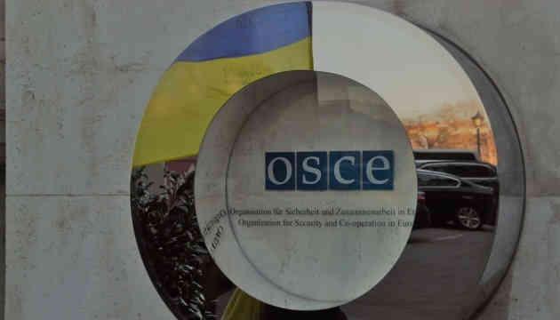 Росія намагається загальмувати роботу ТКГ безліччю процедурних питань – Україна в ОБСЄ