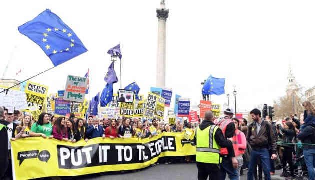 У Лондоні проходить масова демонстрація противників Brexit
