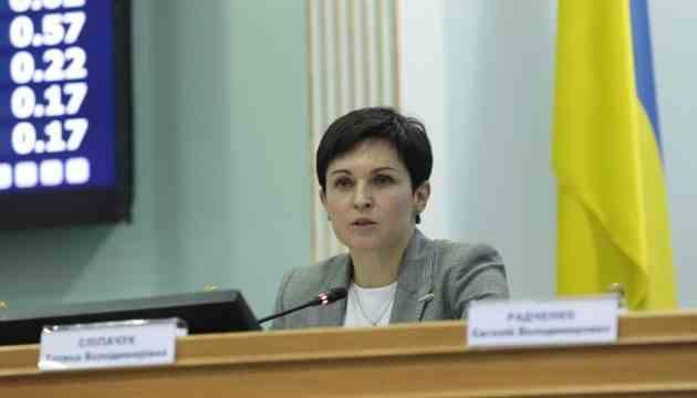 Сліпачук заявила про тиск на членів ЦВК перед виборами