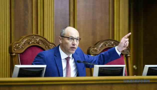 Парубій: Судовий позов про заборону підписувати мовний закон - це спроба проросійського реваншу