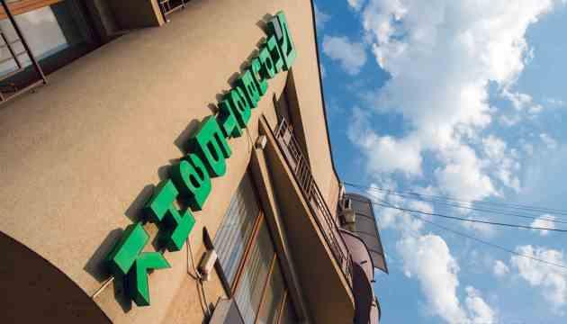 ПриватБанк отримав прибуток 18,3 млрд грн за півроку