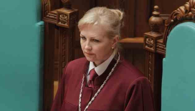Голова КС: рішення суду не звільняє підозрюваних у держзраді і тероризмі