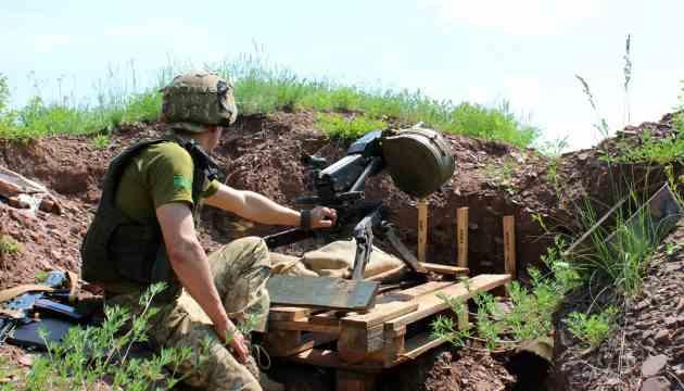 Російські окупанти тричі накрили мінометним вогнем позиції ЗСУ під Кримським
