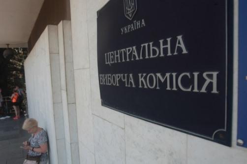 Результати виборів в Раду: ЦВК опрацював всі протоколи