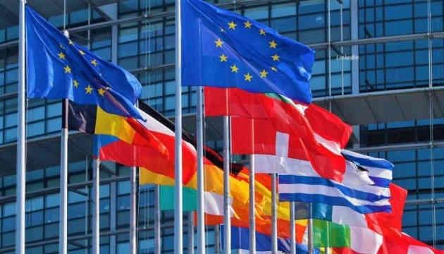 ЄС засудив анексію Росією територій кількох країн Східного партнерства