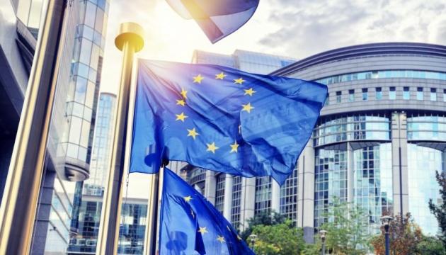 В ЄС розділили занепокоєння Ради Європи щодо судової реформи в Україні