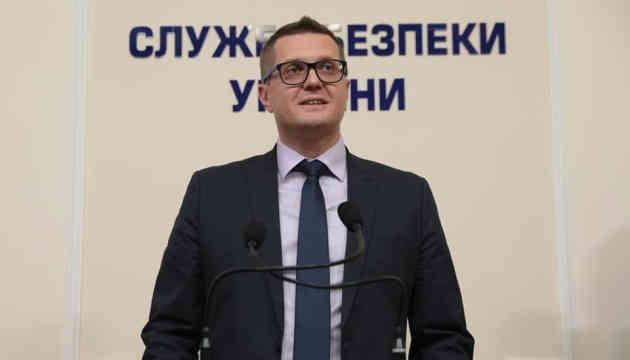 Фірми дружини Баканова фігурували у справі СБУ - ЗМІ