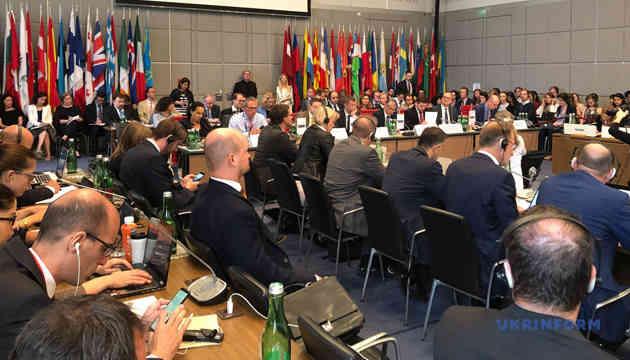 Україна розповіла в ОБСЄ про використання Росією запалювальних снарядів