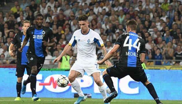 Визначилися пари раунду плей-офф Ліги чемпіонів УЄФА