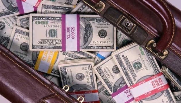 Swedbank оштрафували на $385 мільйонів за відмивання грошей росіянами