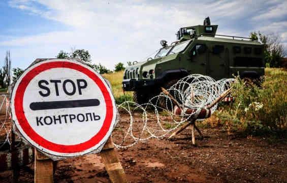 Військові на Донбасі знешкодили фугас, закладений російськими диверсантами