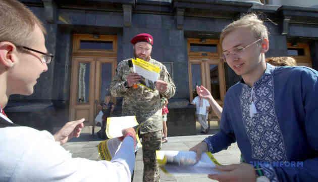 """""""Ні — капітуляції"""": під ОП зібралися більше сотні активістів"""