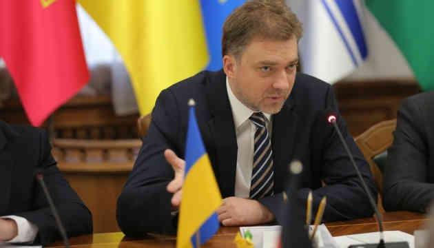 Україна виступає проти розведення сил по всій лінії зіткнення на Донбасі