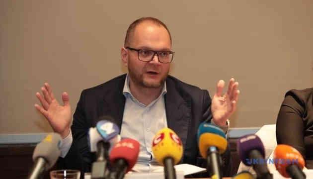 Фінансування Українського культурного фонду на 2020 рік збільшили вдвічі