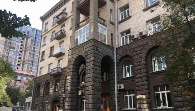 СБУ попередила рейдерське захоплення приміщення в центрі Києва, яке перебуває на балансі Держуправління справами