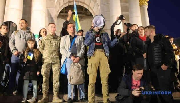 """""""Ні капітуляції"""": на Майдані висунули п'ять вимог до влади"""