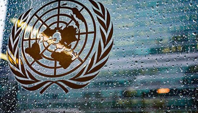 Україна звернулася до генсека ООН через вояж Путіна в окупований Крим
