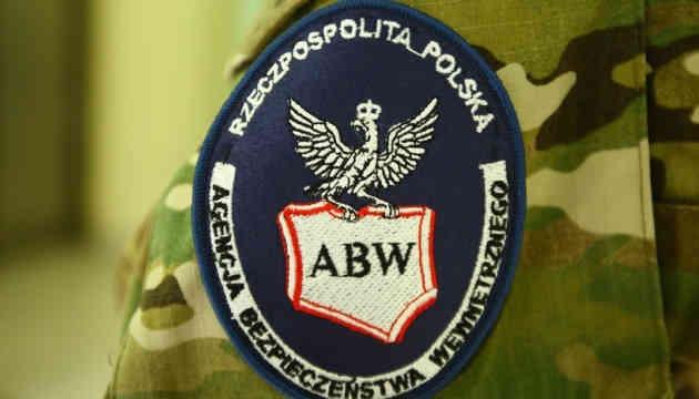 Консула РФ видворили з Польщі, контррозвідка виявила