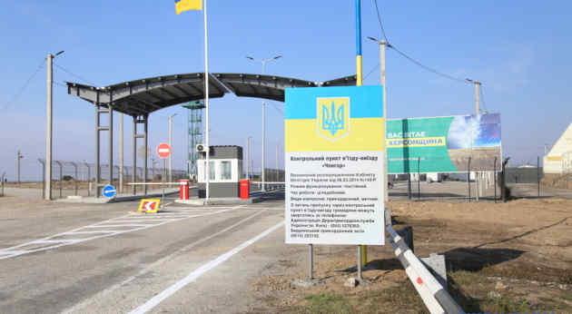 Україна спростила правила перетину адмінмежі з Кримом для дітей