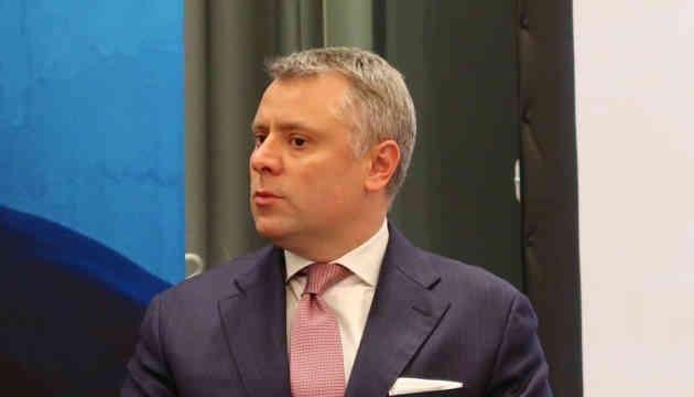 Виконавчий директор «Нафтогазу» пояснив, чому в Україні скорочується видобуток газу
