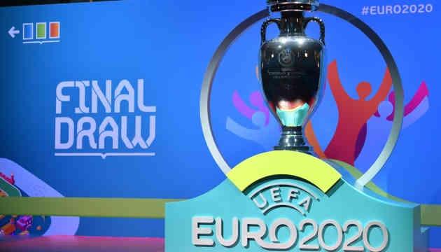 Суперниками України на Євро-2020 стали Голландія, Австрія і переможець плей-офф Ліги націй