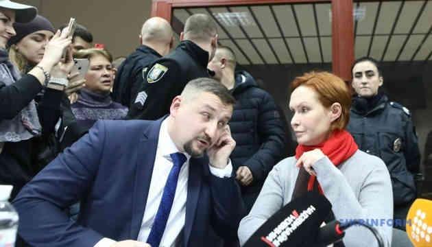 Адвокат просить відпустити на поруки підозрювану у справі Шеремета Кузьменко