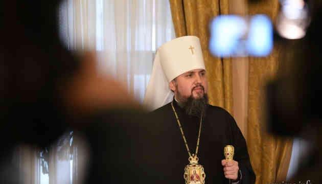 Епіфаній привітав українців з Різдвом