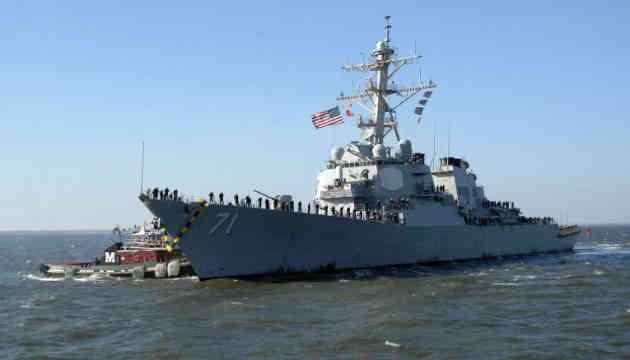 Американський есмінець Ross увійшов у Чорне море