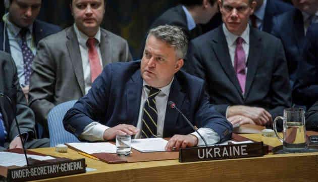 Кислиця нагадав ООН, чому в 1945-му українці підтримали Рузвельта
