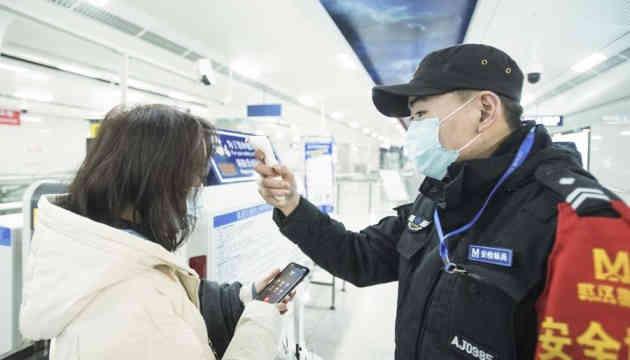 У Непалі зафіксували перший випадок зараження коронавірусом