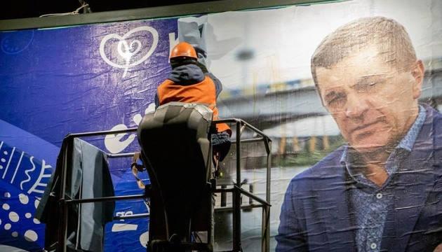 У Києві затримали підозрюваних у розклеюванні білбордів із російською пропагандою