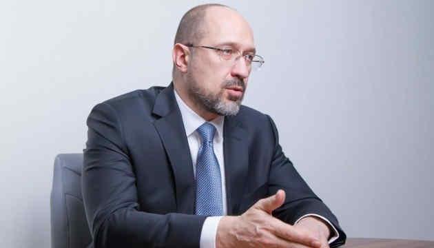 З 25 січня Україна перейде до