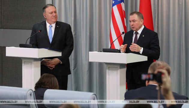 США зроблять все для врегулювання конфлікту на Донбасі - Помпео
