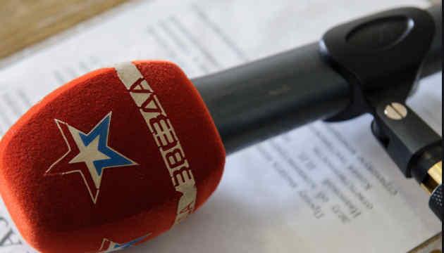 До Литви не пустили журналістку pосійського телеканалу