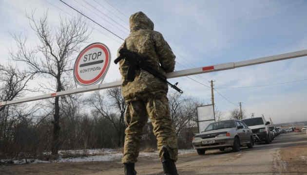 На Донбасі припиняється пропуск через лінію розмежування