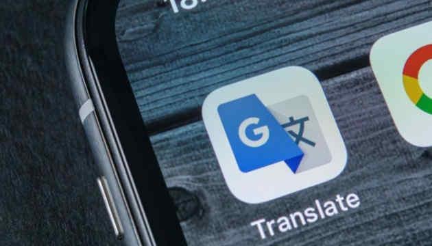 Додаток Google почав перекладати у реальному часі