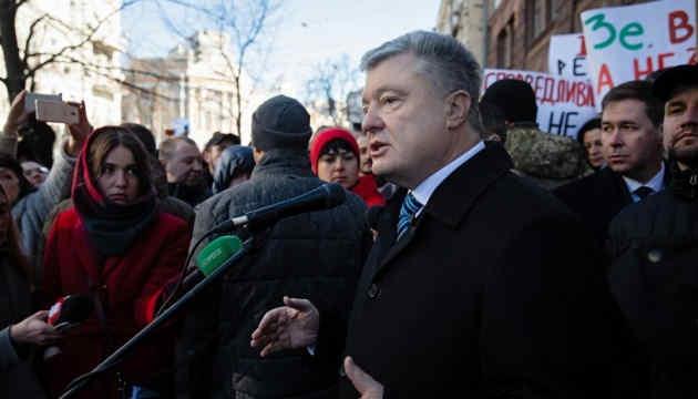 Адвокати Петра Порошенка збираються позиватися до ЄСПЛ