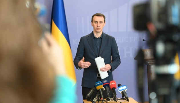 Карантин в Україні продовжать до 22 червня - Ляшко